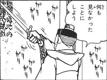 ポケモンサイトウリーグカードネタに関連した画像-01