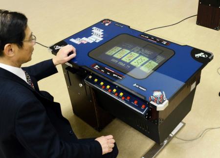 ゲーム機 賭博 ポーカー 喫茶店 逮捕 修理に関連した画像-01