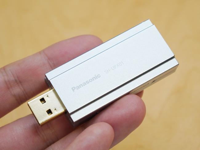 パナソニック SH-UPX01 USBパワーコンディショナーに関連した画像-01