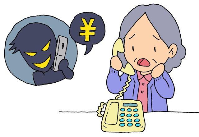 年金機構 個人情報流出 不審電話に関連した画像-01