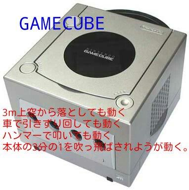 任天堂 ハード ゲーム機 耐久性に関連した画像-02