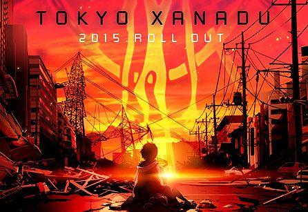 東京ザナドゥ 日本ファルコムに関連した画像-01