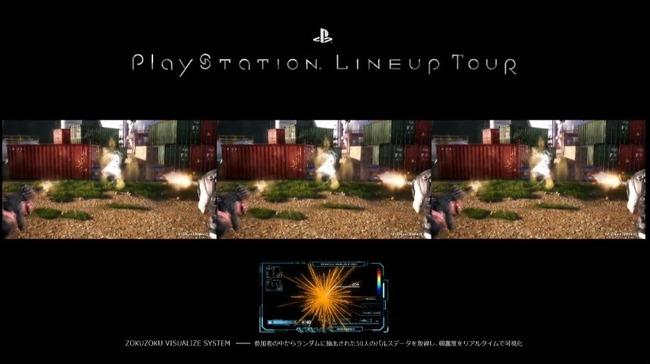 PS4 荒野行動 に関連した画像-04