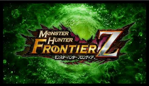 モンスターハンター フロンティアZ MHF-Z 予約に関連した画像-01