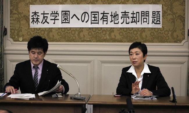 安倍内閣支持率、急落!!野党が森友問題で打撃を与えることに成功!!