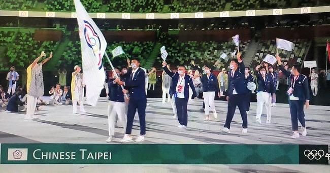 東京五輪 開会式 台湾 NHKに関連した画像-01