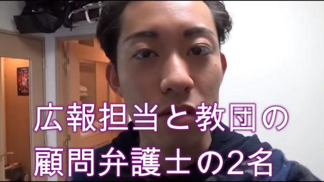 大川隆法 息子 大川宏洋 幸福の科学 職員 自宅 特定 追い込みに関連した画像-04