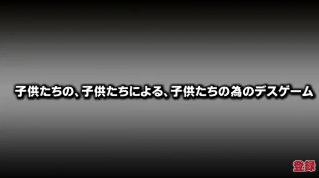 ダンガンロンパ しまどりる 打越鋼太郎 小高和剛 小松崎類に関連した画像-13