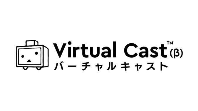 ドワンゴ ニコニコ バーチャルキャスト VR バーチャル配信者 生放送に関連した画像-01