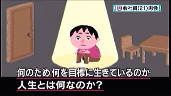 ぼっち ぼっち族 SNSに関連した画像-01