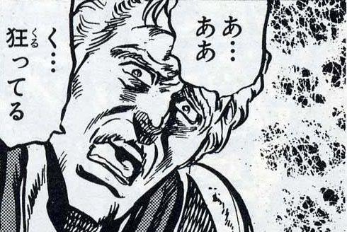 ケモノ カップル 逮捕に関連した画像-01