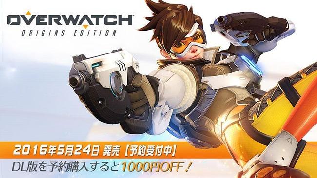overwatch_160419