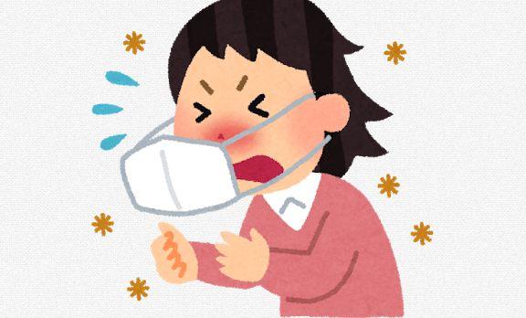 【最悪】花粉症薬の保険適用外が提言される!薬がめちゃくちゃ高くなるうううう!!