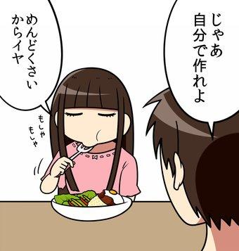 江崎びす子 女心 料理に関連した画像-05
