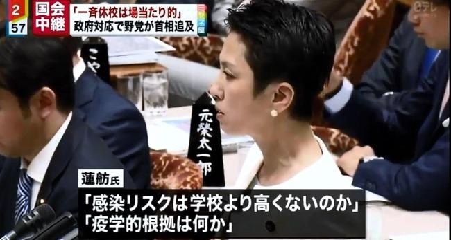 松井一郎 大阪市長 大阪維新の会 新型コロナ 緊急事態宣言 野党 批判に関連した画像-04