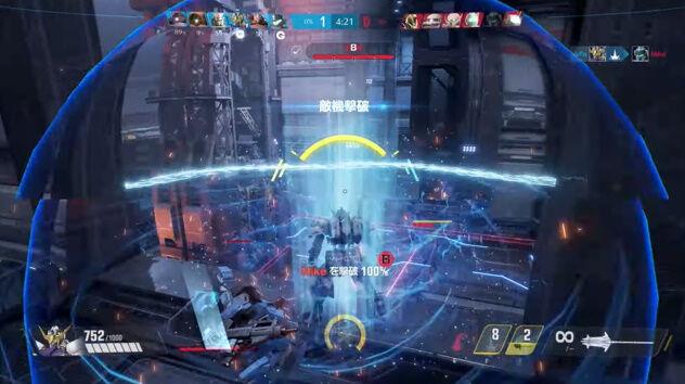 ガンダムエボリューション FPS オーバーウォッチ 釈迦 スパイギア ガンダム 無料に関連した画像-15