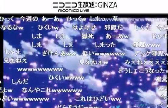 ニコニコ生放送 放送事故 アニメ ブレイブウィッチーズ 8話 上映会に関連した画像-08