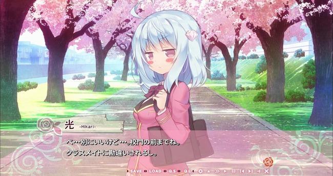 干物妹!うまるちゃん パクリ オトメ*ドメイン 美少女ゲーム UIに関連した画像-02