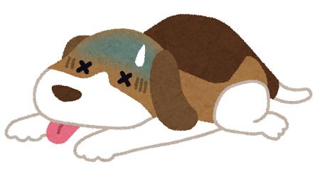 犬 東京 荒川 毒 迷惑 ペット ソーセージに関連した画像-01