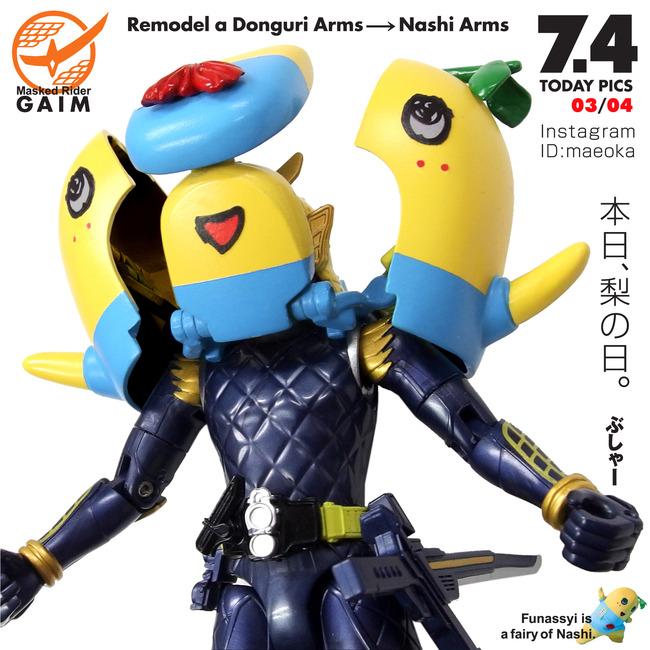 仮面ライダー鎧武 ふなっしーに関連した画像-05