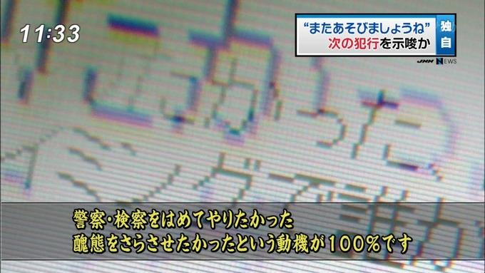 20s00105022