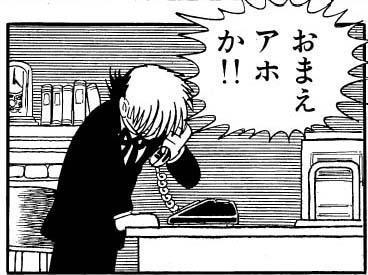 野球 コーチ 部員 重度 熱中症 美濃加茂高校に関連した画像-01