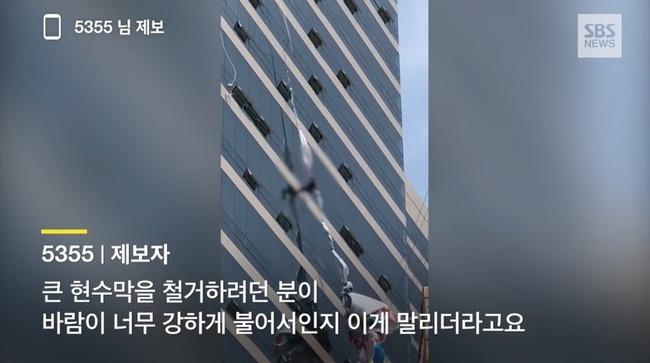 韓国 垂れ幕 強風に関連した画像-03