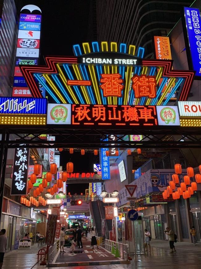 中国 ディストピア 日本 広東省 佛山 日本街に関連した画像-03