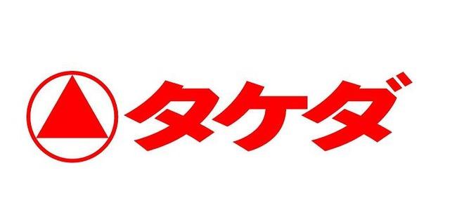 武田薬品に関連した画像-01