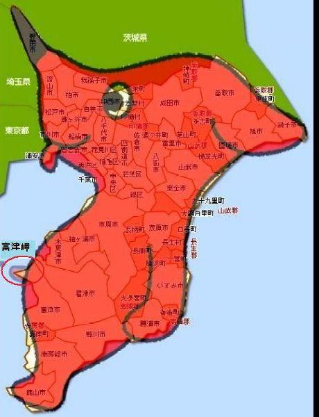 千葉県 チーバくん 埼玉 銃 ライフルに関連した画像-03