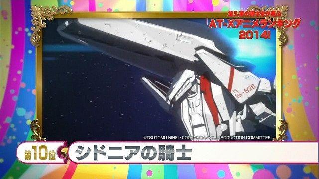 2014年アニメランキング AT-X ごちうさ 野崎くんに関連した画像-05