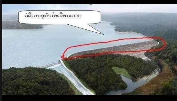 韓国 SK建設 ラオス ダム 決壊 責任逃れに関連した画像-03