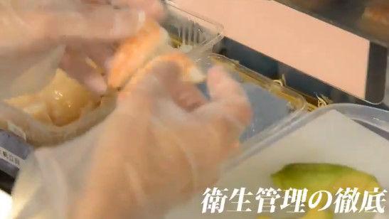 くら寿司 不適切動画 バイトテロ バカッター 衛生管理 監視カメラに関連した画像-04