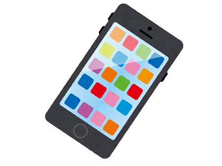スマートフォン スマホ バッテリーに関連した画像-01
