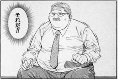 編集者 漫画家 なれる人 なれない人に関連した画像-01