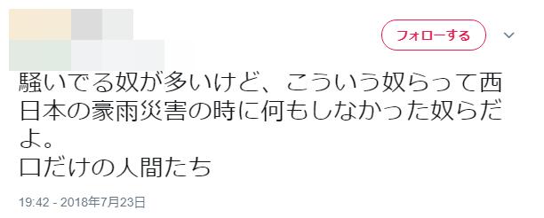 任天堂タグ荒らしに関連した画像-07