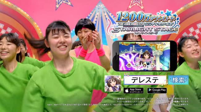 アイドルマスター CM 中居正広 中居くん SMAPに関連した画像-11