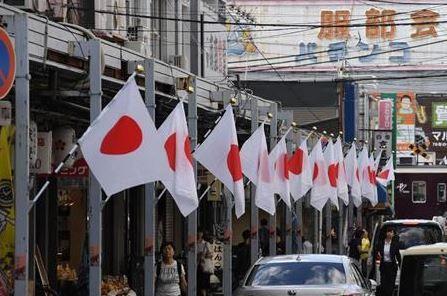 国旗 日の丸 掲揚 大阪・豊中 左翼に関連した画像-01