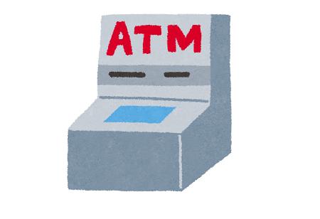 ATM 銀行 振込 送金に関連した画像-01