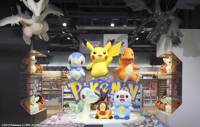 ポケモンセンター 浜松町に関連した画像-01