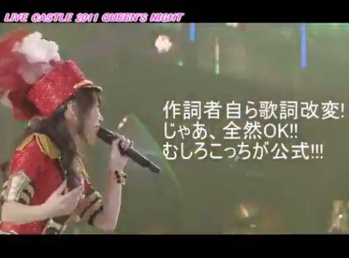 声優 水樹奈々 ライブ 歌詞に関連した画像-08