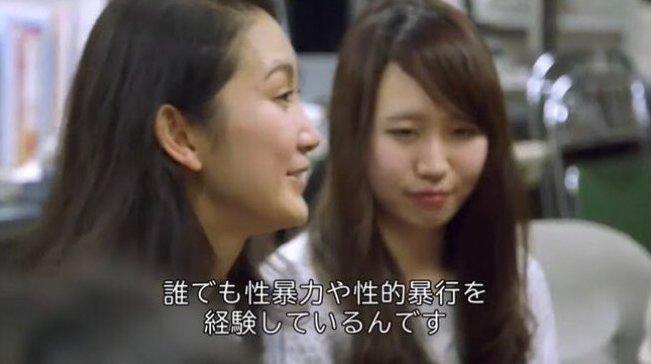 伊藤詩織 高校生 痴漢 性被害 電車 BBC 海外に関連した画像-01
