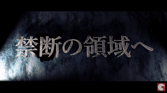 貞子vs伽椰子 リング 呪怨 ホラーに関連した画像-05