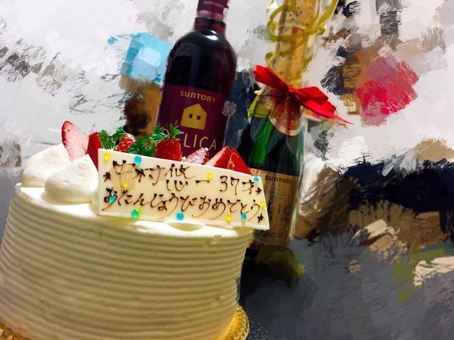 生誕祭 中村悠一 人気声優 誕生日 杉田智和 ゆうきゃんに関連した画像-02