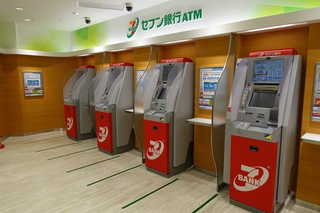 セブンイレブン 銀行 ATM 口座 開設に関連した画像-01