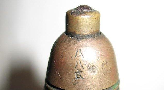 八八式榴弾に関連した画像-01