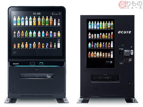 自動販売機 自販機 定額制サービス 駅に関連した画像-03