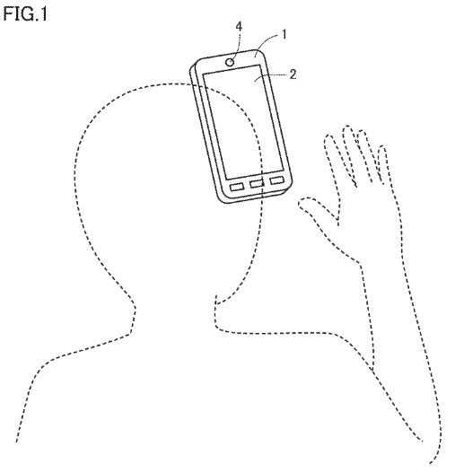 nx キネクト kinect 任天堂 特許に関連した画像-07