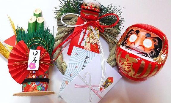 お正月 タブー  三が日福に関連した画像-01