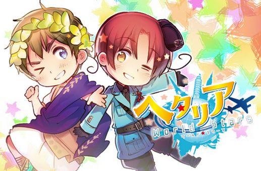 ヘタリア World☆Starsに関連した画像-01